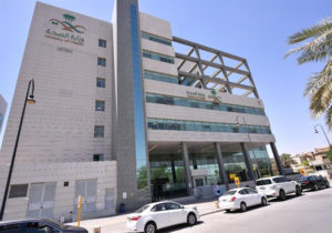 Ministry Of Health And Medical Companies